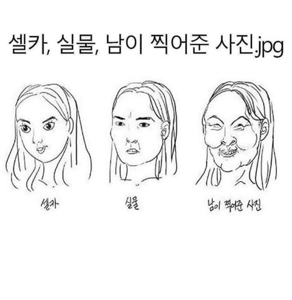giggle korean meme