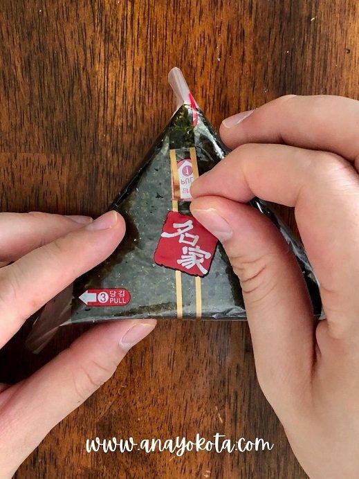 kimbap calories peel