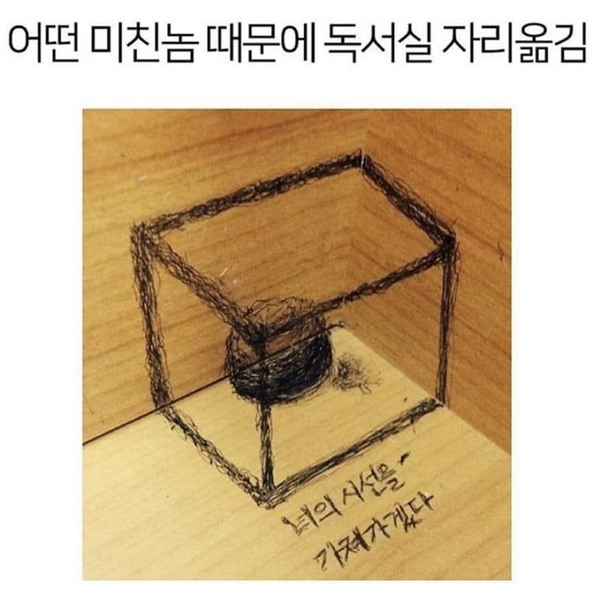 lol meme korean