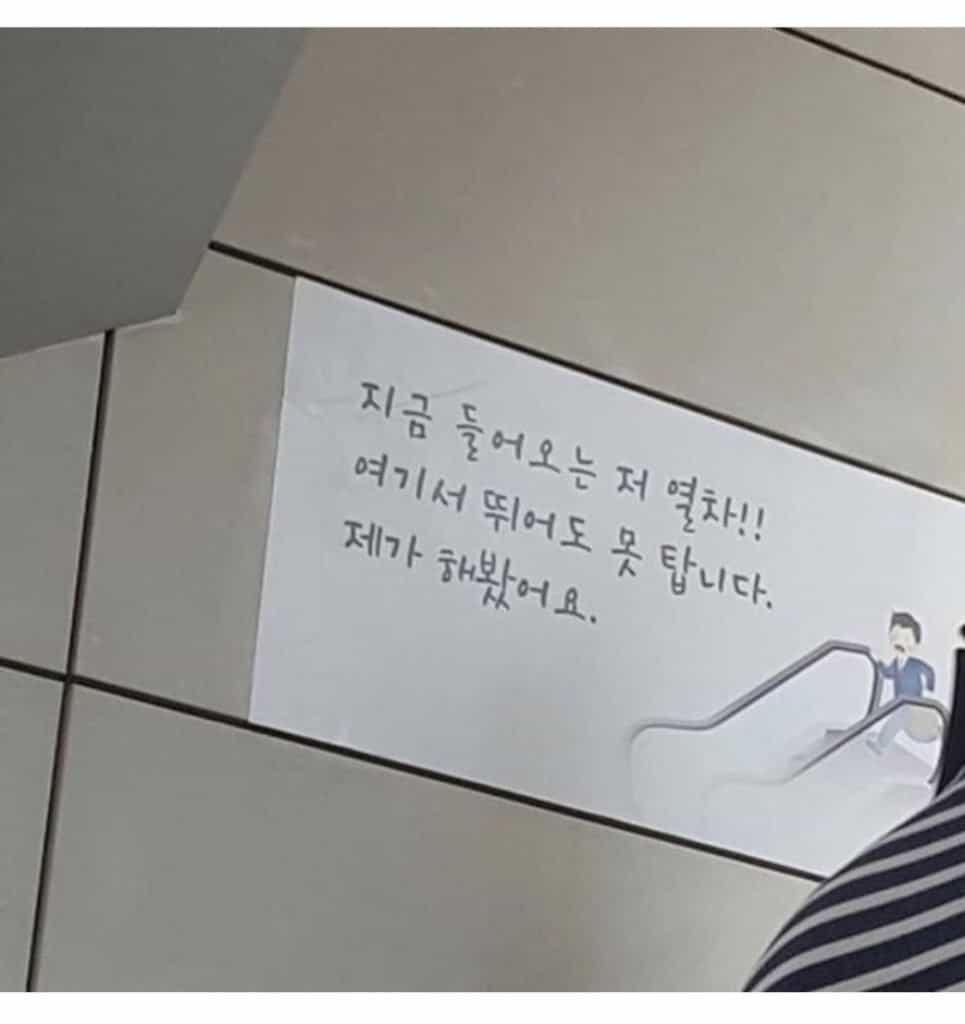 meme lol korean