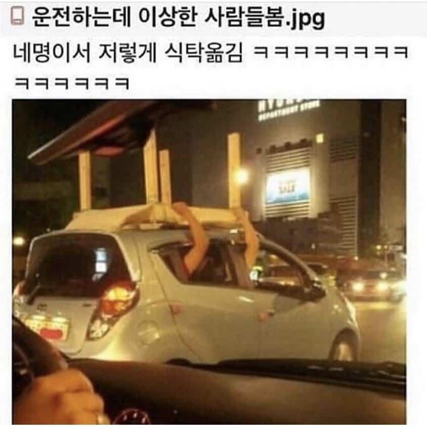 saying funny korean