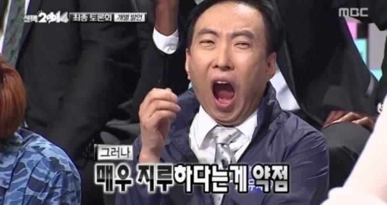 tired korean meme