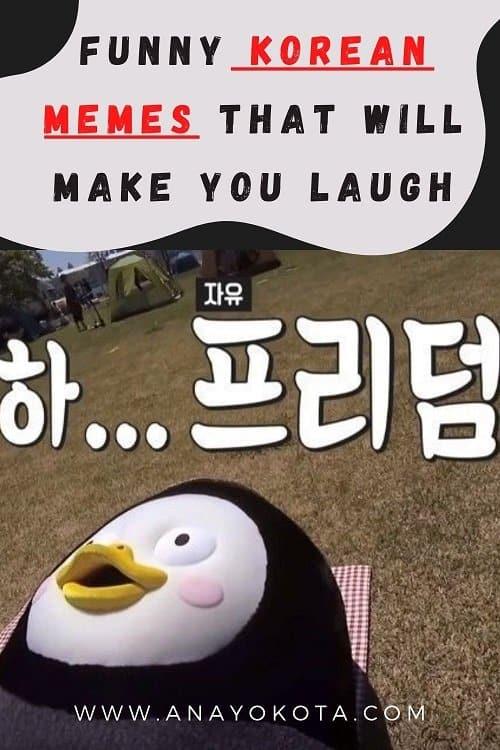 blog korean memes make you laugh