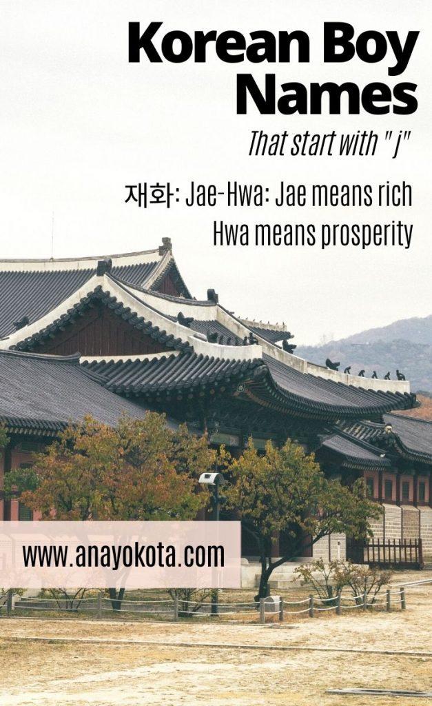 korean name boy