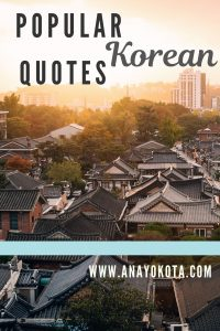 quotes about south korea