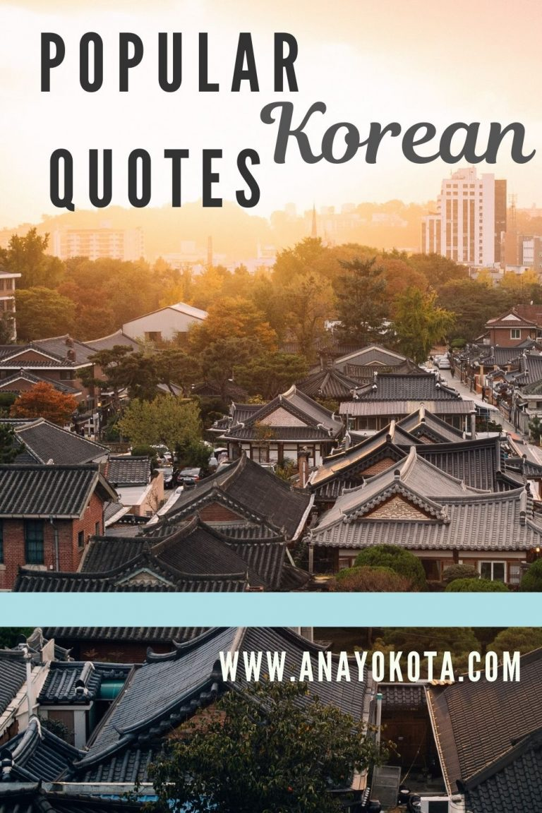 POPULAR KOREAN QUOTES THAT WILL HELP YOU LEARN HANGUL