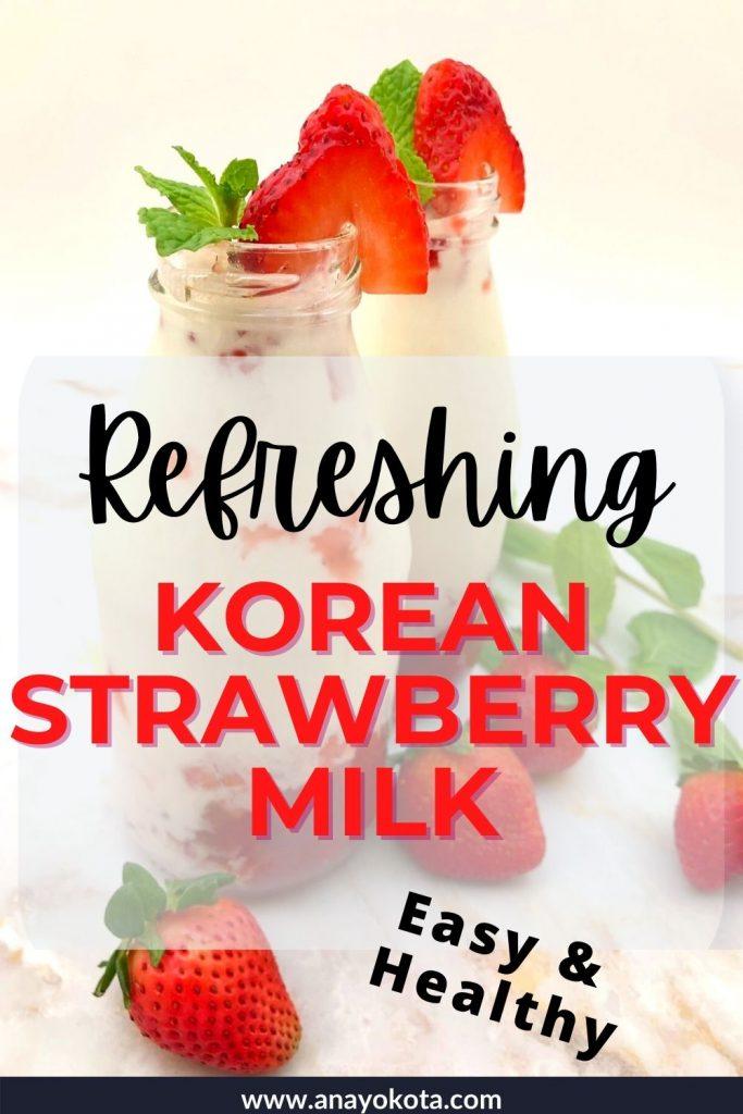 japanese strawberry milk